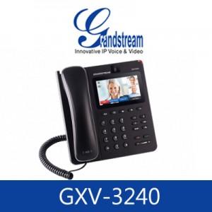 GRANDSTREAM GXV3240 Kampala Uganda