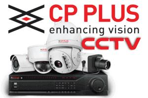 cpplus-cctv-distributor-kampala-uganda